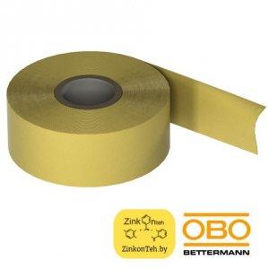 Пластичная антикоррозионная лента 35650, 50x10000 мм